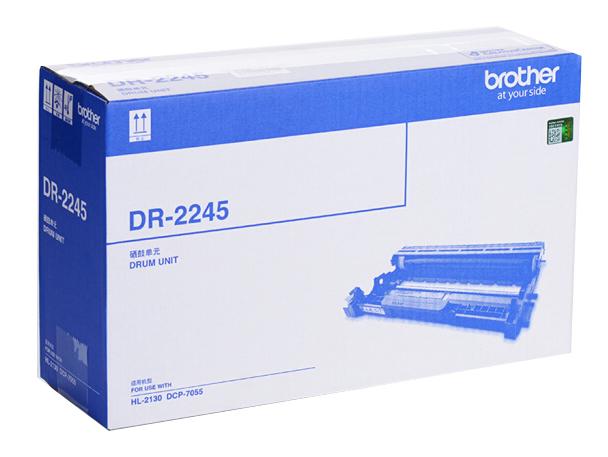 兄弟(brother)DR-2245黑色原装硒鼓(适用:兄弟HL-2130 DCP-7055)