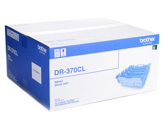 兄弟(brother) DR-370CL 硒鼓(适用于HL-4150CDN/HL-4570CDW/DCP-9055CDN/MFC-9465CDN)