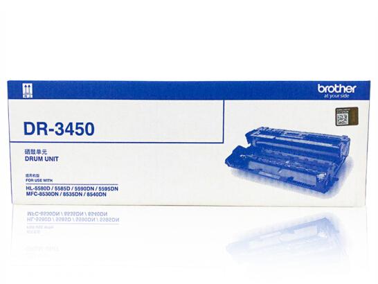 兄弟(brother)DR-3450 与TN-3435/TN-3485搭配 硒鼓单元