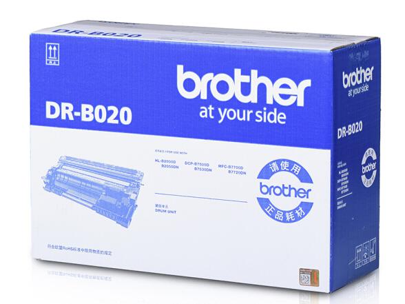 兄弟(brother)DR-B020 硒鼓(非墨粉盒) 适用兄弟 7720DN;7700D;7530DN;7500D;2050DN;2000D