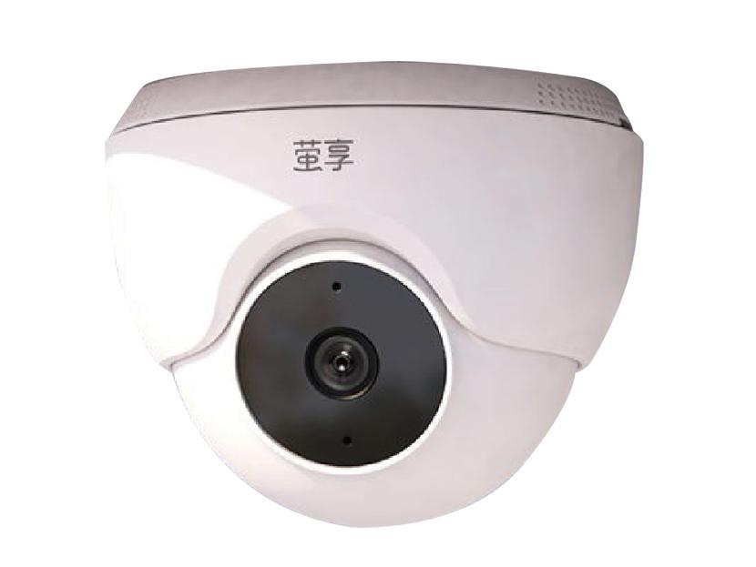 螢享 YX-XH1-8A2EF(2.8MM) 2MP紅外半球有線POE攝像機