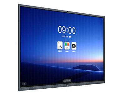 MAXHUB会议平板V5标准版75英寸Win10 i7核显 电子白板 教学会议平板一体机视频会议智慧屏