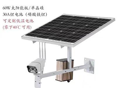 沃尔斯  太阳能4G枪机              200万低照度 60W 太阳能板 30A 电池,待机4天左右