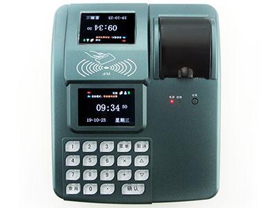 利联 L998系列 消费机自带小票打印机