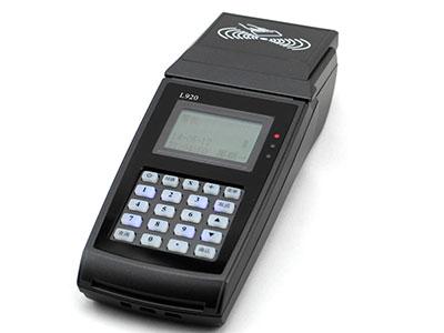 利联  L920 手持消费机 自带小票打印