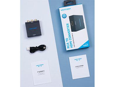 威迅AEF系列AV转HDMI转换器金属款黑色