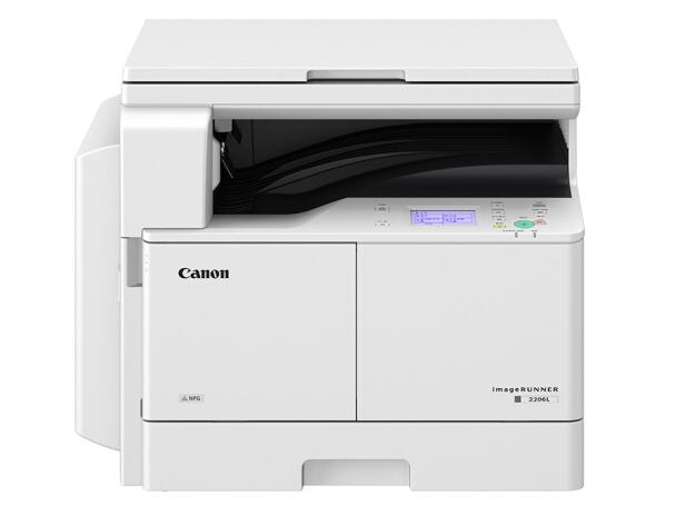 佳能(CANON)iR2206L A3黑白激光数码复合机一体机
