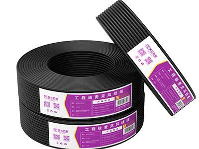 """""""金佳佰业 贵族系列 工程级麦克风线缆"""" """"1.工程级麦克风线缆,双重屏蔽,抗干扰性强 2.采用阻抗性强,超高纯度无氧铜材料 3.高弹性PVC,高抗弯曲和拉升,外被磨砂雾黑 4.清晰米标,方便裁剪 5.2*0.2平方:17/0.12mmOFC+AL+96*0.08 OD:6.0mm 备注:需搭配卡侬头使用"""""""