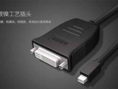 """""""金佳佰业  贵族系列   Mini DP/DVI母 转接线 主动式"""" """"只可DP信号转换DVI信号 高性能数模转换芯片 德州仪器进口 (推荐产品) 1.支持4K*2K/30Hz 高分辨率,向下兼容,音视频同步 2.PVC环保材料,镀金插头,坚固耐用 3.主动式,支持多屏(1至6屏)拼接显示功能 4.支持带电热插拔,具有断电记忆功能重启显示顺序不乱,设置好的模式不丢失"""""""