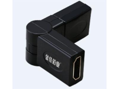 """""""金佳佰业 HDMI AF/AF  360°旋转 转接头 """""""