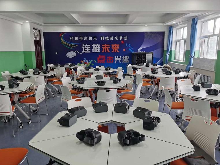某小学VR教室