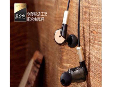声籁  s990带低音炮耳机