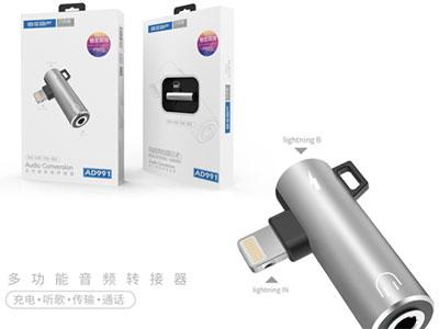 AD991 苹果接口转3.5音频+充电