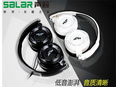 声籁 EM520折叠耳机