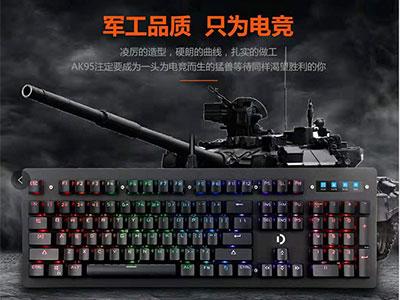 欧赛得  DK230黑轴 USB黑轴机械键盘
