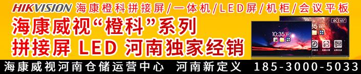 河南新定義信息技術有限公司