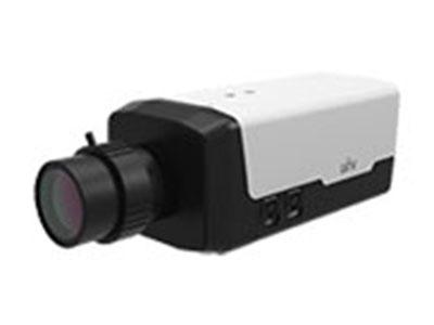 宇视  HIC5641 400万 超星光宽动态深度智能枪式网络摄像机