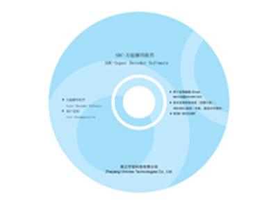 宇视  SDC3.5 万能解码软件