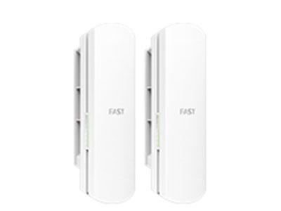 迅捷  FWB201 套装  2.4GHz 无线网桥套装(1公里)
