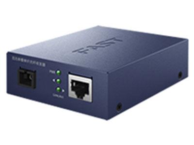 迅捷  FC11A-20  百兆单模单纤光纤收发器