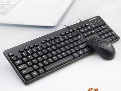 新贵 键鼠套装