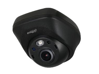 大華 DH-HAC-UL3 200萬像素高清L型紅外3米黑色USB相機