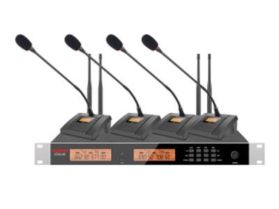 """特美声  KT43-40H一拖四会议 """"1.频率范围UHF 650.00MHz-709.70MHz频段 2.调制方式DQPSK 3.可调信道数200信道 4.信道间隔300KHz 5.振荡方式PLL锁相环频率合成 6.频率稳定度≤20ppm 7.动态范围 100dB 8.频率响应 20HZ-20KHz(±3dB) 9.综合信噪比≥96dB 10.综合失真度≤0.05\% 11.发射功率 ≤10dbm 12.接收灵敏度 96dbm 13.输出阻抗 1KΩ 14.工作距离 30m~100m  """""""