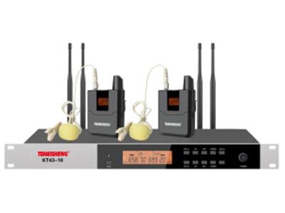 """特美声  KT43-10L(真分集)150米双领夹 """"1.频率范围UHF 650.00MHz-709.70MHz频段 2.调制方式DQPSK 3.可调信道数200信道 4.信道间隔300KHz 5.振荡方式PLL锁相环频率合成 6.频率稳定度≤20ppm 7.动态范围 100dB 8.频率响应 20HZ-20KHz(±3dB) 9.综合信噪比≥96dB 10.综合失真度≤0.05\% 11.发射功率 ≤13dbm 12.接收灵敏度 96dbm 13.输出阻抗 1KΩ 14.工作距离 80m~150m  """""""