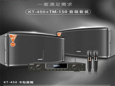 """特美声 套装 KT-450 """"型号:KT-450 1.产品参数:频率响应:(Frequency response) 20Hz-20kHz(±6dB)  2.驱动单元:(Drive unit) HF:1x1,高音:2个3寸  ,双25芯动力低频驱动器  3.覆盖角度:(Covquency response):60度(H)x40度(V)  4.阻抗:(Impedance) 8ohm  5.灵敏度:(Sensivitity) 89dB  6.最大声压级:(Maximum SPL"""