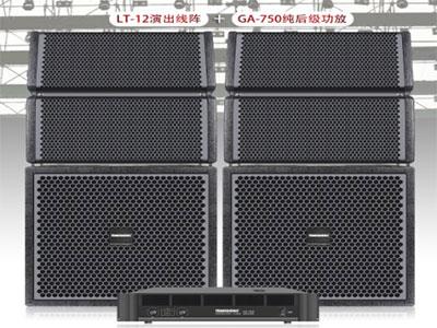 """特美声 线阵  LT-12 """"型号:LT-12 12寸75芯铁氧体低音单元6.5寸中音*2、钛膜51芯压缩高*2  功率处理能力 650W连续1200W峰值                      额定阻抗 8欧 覆盖范围水平垂直120x45度 频率范围42Hz20KLz 分频频率500Hz -3KHz 轴向灵敏度w98dB   最大声压级131db                          话筒推荐:FJ8875T/KT43-10(话筒) 音箱尺寸50*40  5*81cm 重量36kg 单个 外技术"""