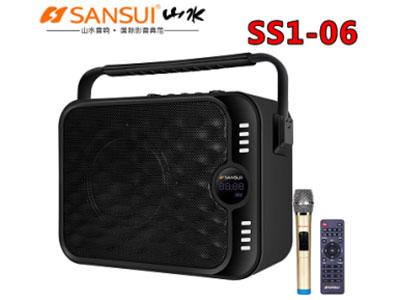 """山水 SS1-04 """"4寸低音 电池:12V/2.6Ah 单手咪/UT32(781.85MHZ) 功率:40W"""""""