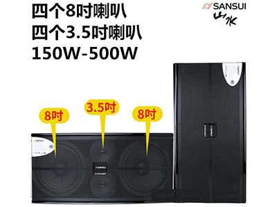 """山水 SP3-08 """"双8寸喇叭,黑白红三个颜色 建议搭配S2-150功放"""""""