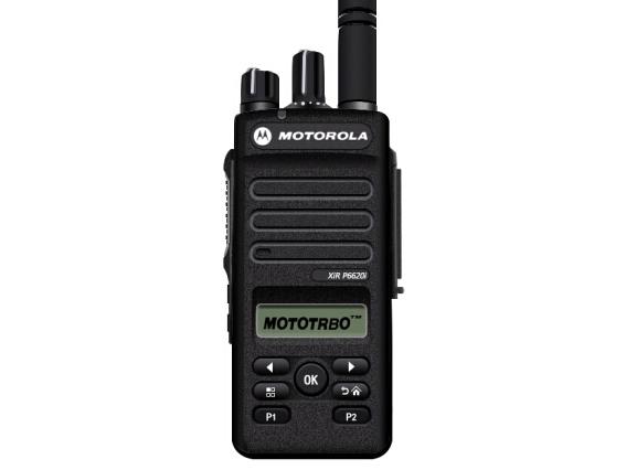 摩托罗拉 P6620I 数字对讲机 专业商用 数模兼容