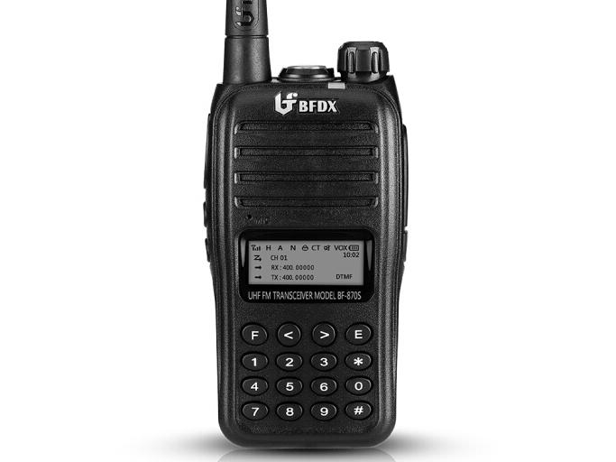 北峰(BFDX)对讲机BF-870S 专业大功率手台 工地加密商用对讲机