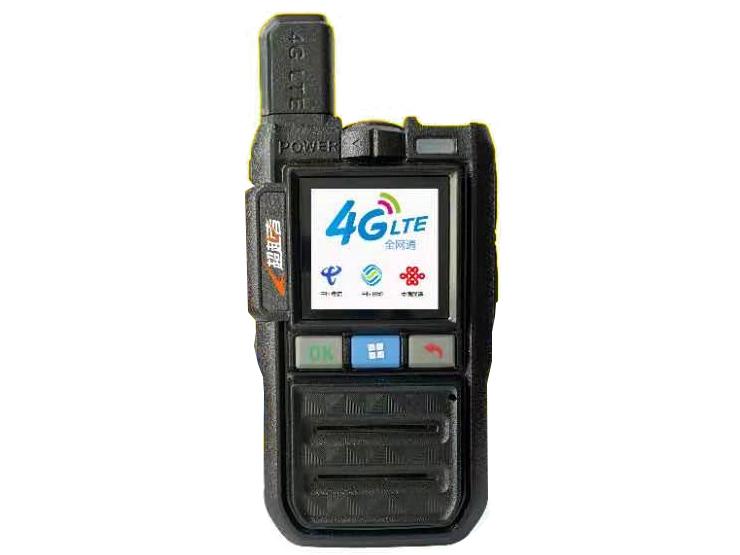 超越者 4G全网通对讲机 但呼 组呼 群呼