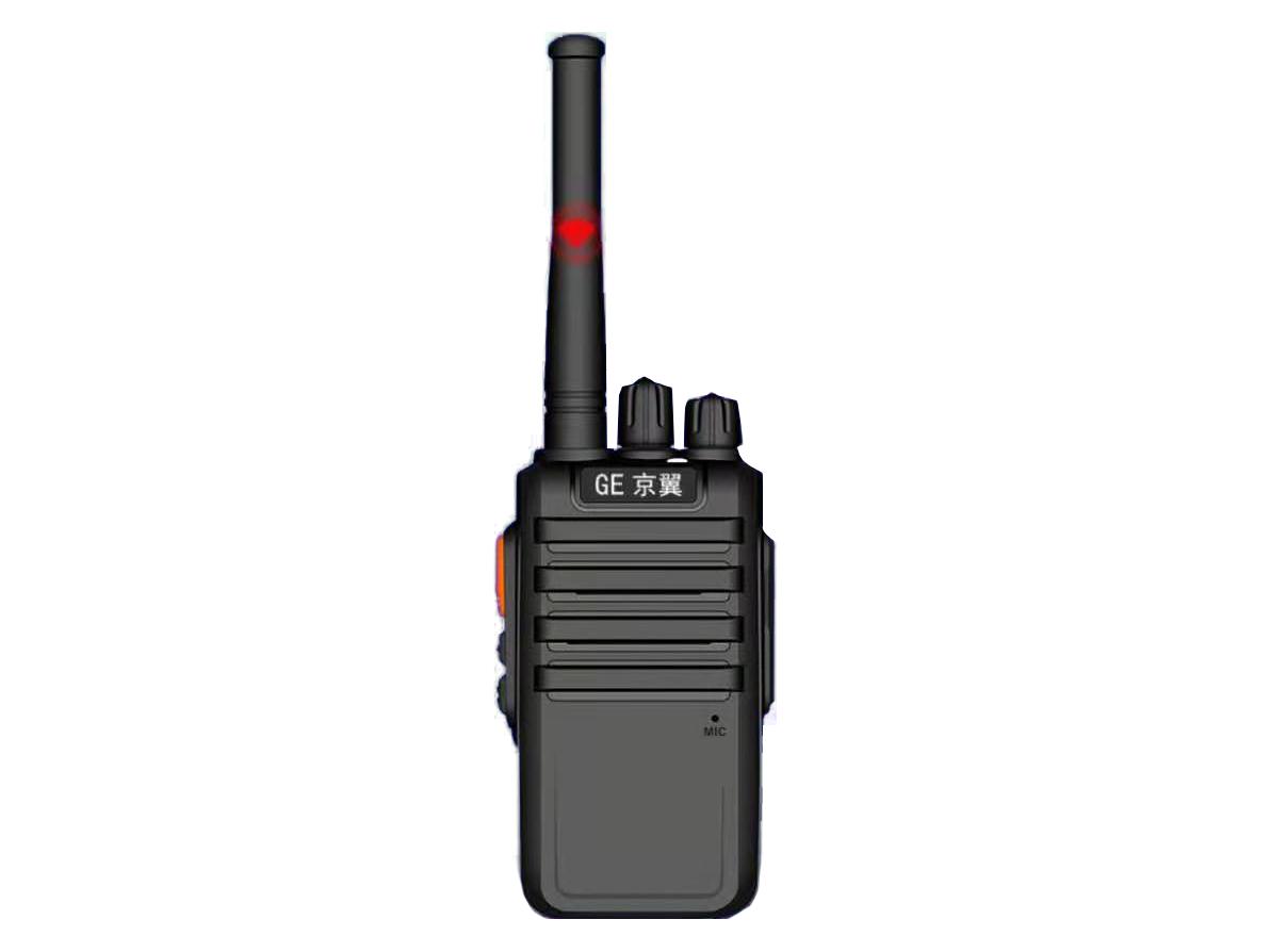 京翼 A1 对讲机 抗干扰 音质清晰 抗干扰音质清晰 8W大功率 远距离传输