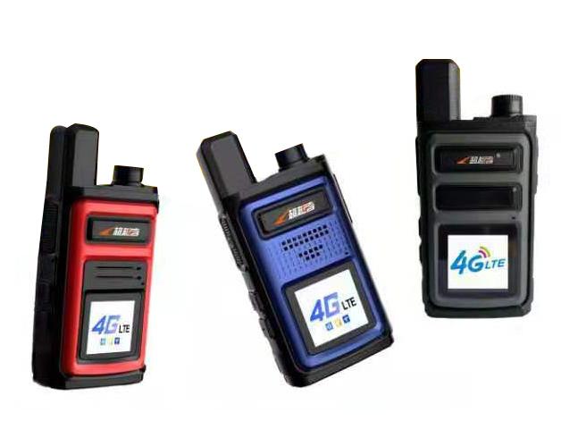 超越者 4G全网通对讲机 信号稳定