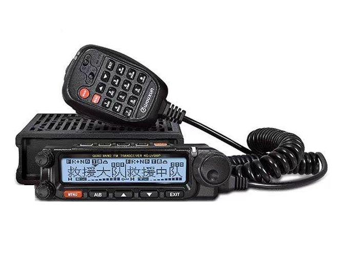 欧讯 KG-UV980P 多频段 多功能车载台