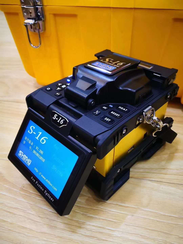 相和光纖熔接機S16國產全自動光釬熔纖機皮線光纜跳線尾纖熱熔機{特價:5500元}