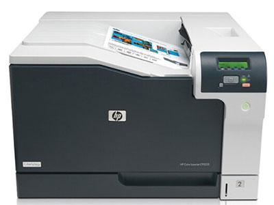 惠普 CP5225 彩色单打印A3
