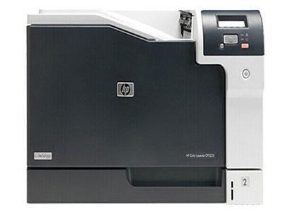 惠普 CP5225N  彩色单打印A4