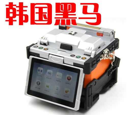 韓國黑馬 H9 D21 光纖熔接機特價:6888元