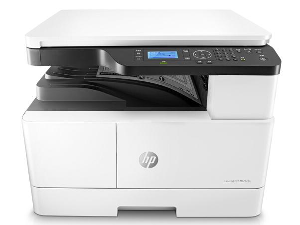 惠普(HP)M42523n A3数码复合机 桌面级商用 高速打印 复印 扫描