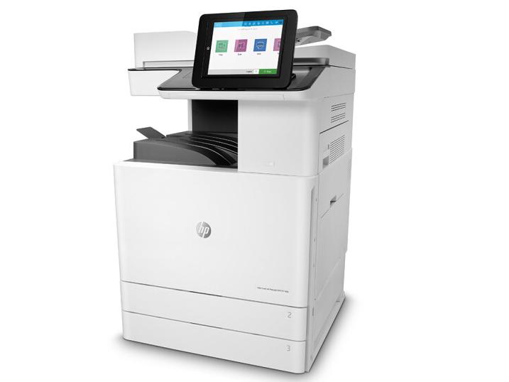 惠普(HP)Color LaserJet Managed MFP E77428dn管理型彩色数码复合机