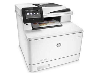 惠普 M477FNW 彩色一体打印机A4