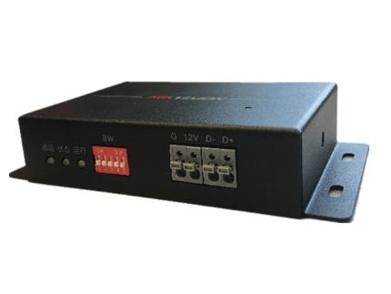 海康威视 DS-RM08-RS 混合主机专用有线8防区模块