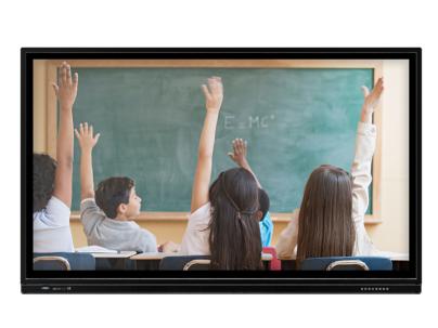 教學會議一體機_唯智博_液晶一體機