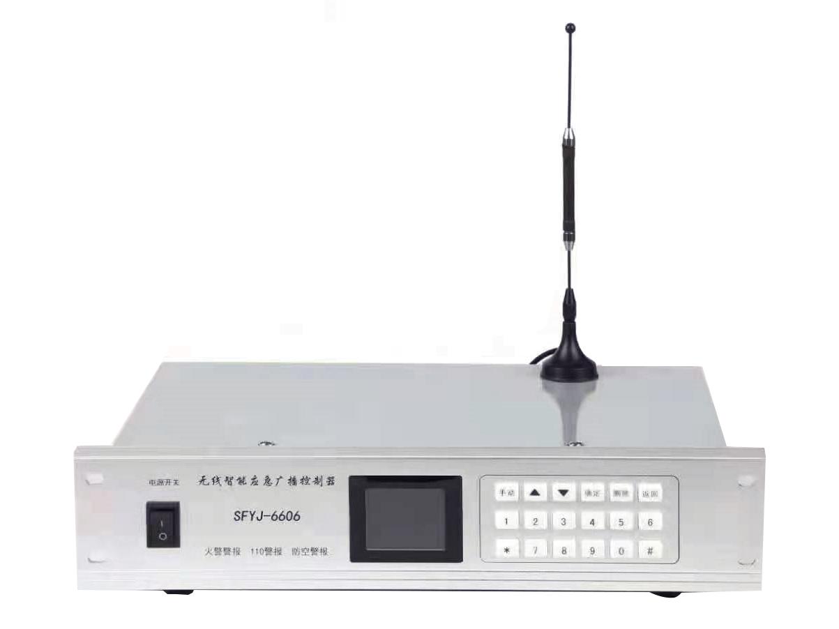 SFYJ-6606 无线智能应急广播控制器