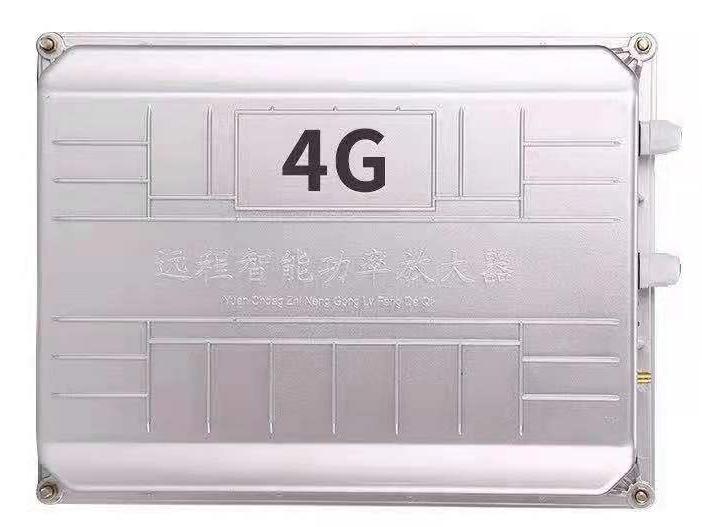 4G无线终端接收器