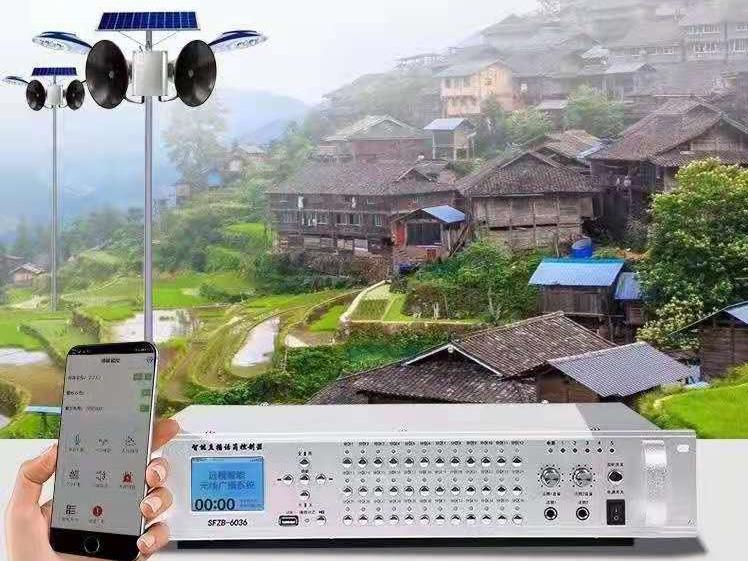 手机远程4G云广播 喊遍全国每个角落距离不设限